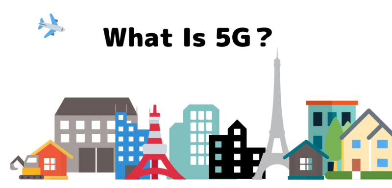 What_Is_5G